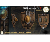 1802期游戏3D美术设计师班1班【O】的五星作品