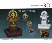 1812期游戏3D美术设计师班1班【O】的五星作品