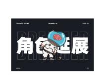 2107期商业插画高级设计师班1班【O】的五星作品